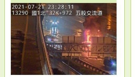快訊/國道1號五股段BMW火燒車 烈焰沖天駕駛死裡逃生