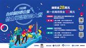 華語歌唱大賽初賽至8/4截止
