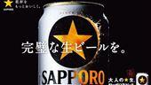 與日本美味同步 這款生啤重磅登台