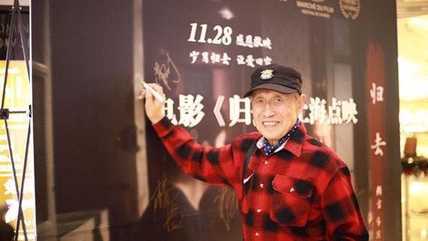 金馬提名男星車禍逝世 享壽89歲