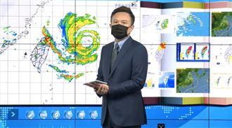 新/「烟花」最接近 雨帶進入北台灣