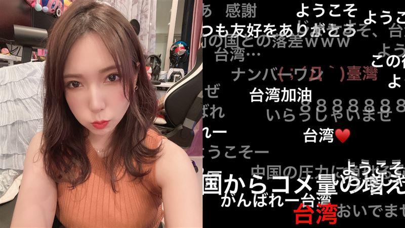 波多野結衣看東奧 嗨喊:好想去台灣