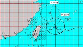 受「烟花」影響 北台慎防10級強風