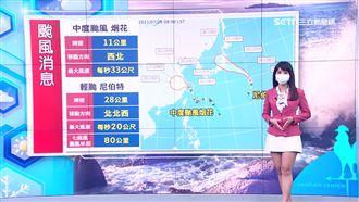 北台灣熱炸 西南風接力防致災降雨