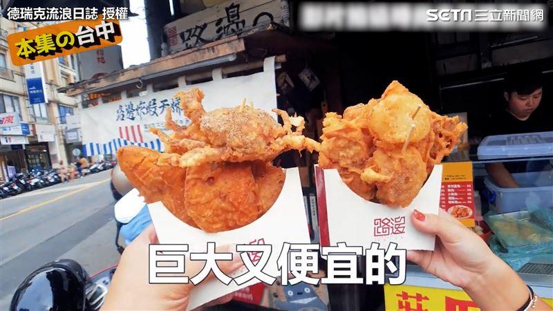 台中銅板美食!炸軟殼蟹天婦羅比臉大
