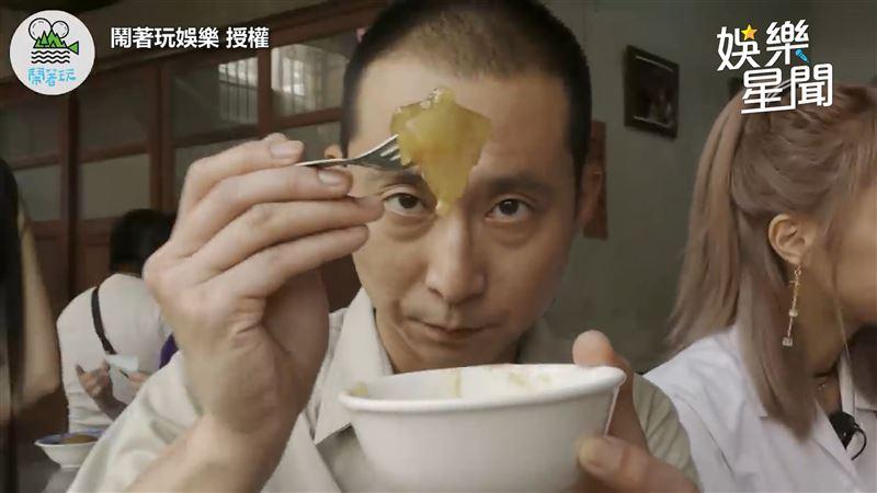 彰化人首次吃肉圓 浩子被皮彈牙到