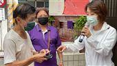 李妍慧推線上「疫苗預約幫你辦」