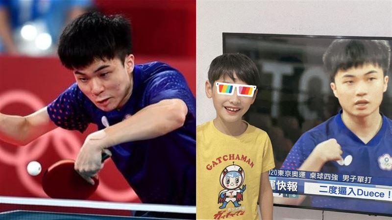 童星想加入桌球隊!林昀儒竟暖心回應