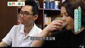 獨步全球工藝!用台灣茶結合法式甜點