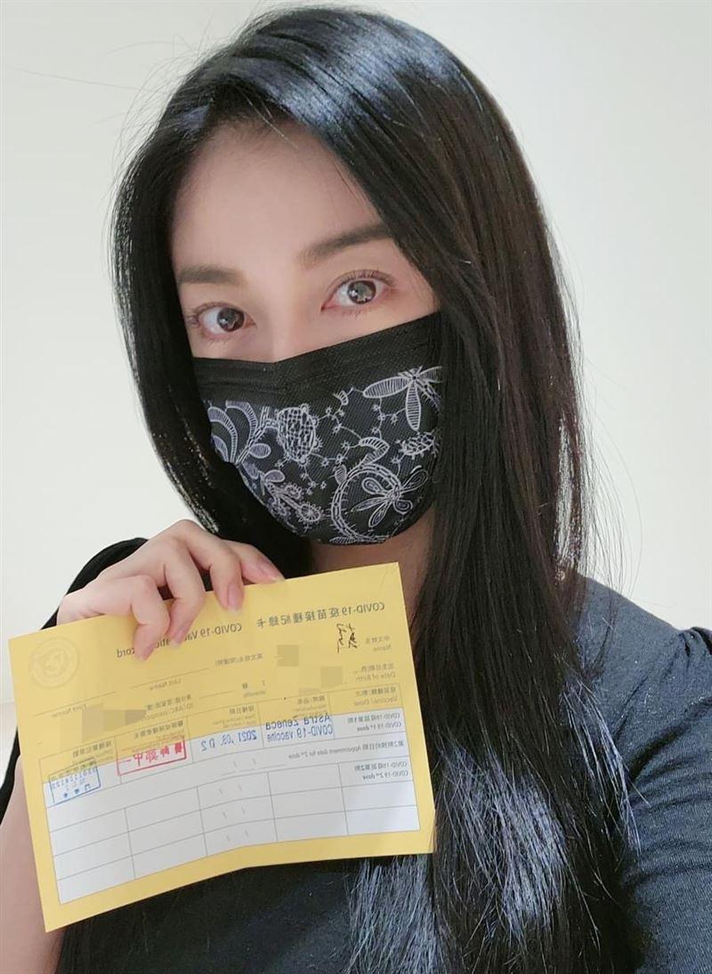 [新聞] 打完AZ疫苗站不起來!《驕女》韓瑜「高燒