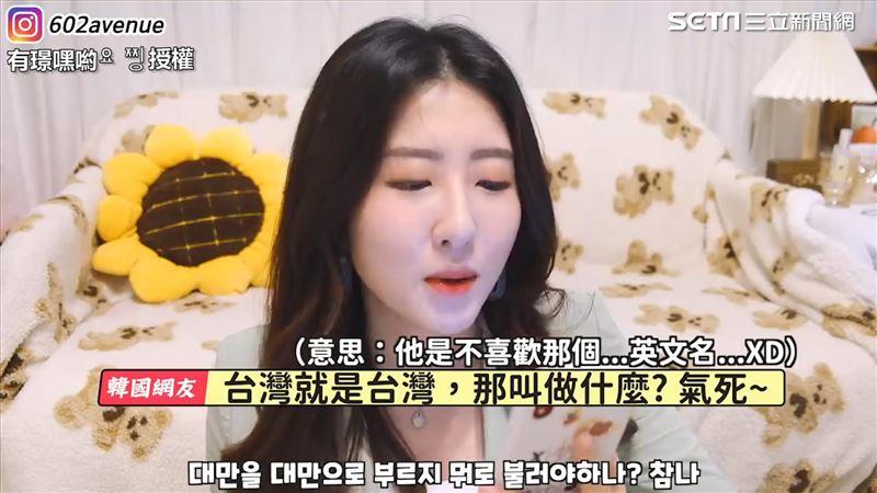 韓網不解「中華台北」 狂貼挺台留言