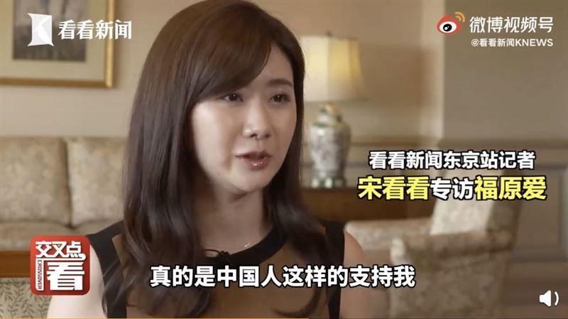 福原愛離婚後受訪 感謝中國人支持