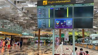 台灣疫情緩 新加坡允抵境陰性免隔離