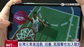 能DIY角色!街頭籃球2見台灣元素