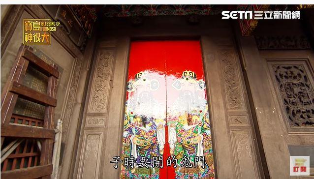 新竹都城隍廟虎門照常開!農曆七月到