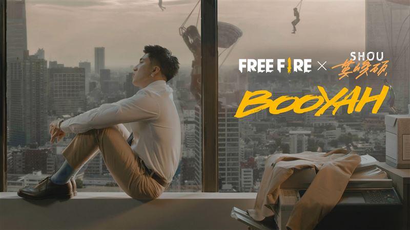 FreeFire跨界饒舌歌手婁峻碩