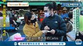 墨西哥女婿創業 讓家鄉味在台灣飄香