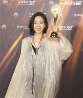 萬芳獲得金曲32評審團獎。(記者/邱榮吉/攝影)