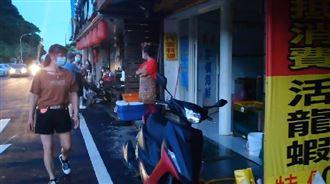 龜吼漁港突停電 店家傻眼怕海鮮缺氧