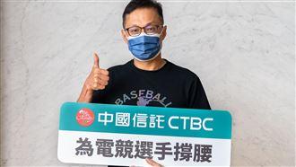 亞洲電子競技公開賽百萬冠軍得主誕生