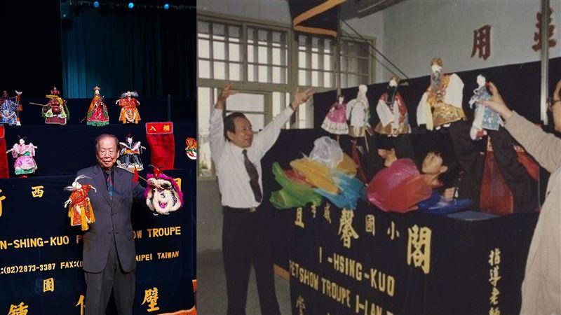 國寶級布袋戲大師辭世 享耆壽90歲