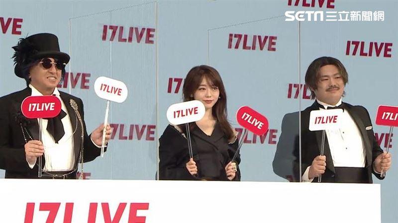 17品牌重塑AKB48直播齊上陣!