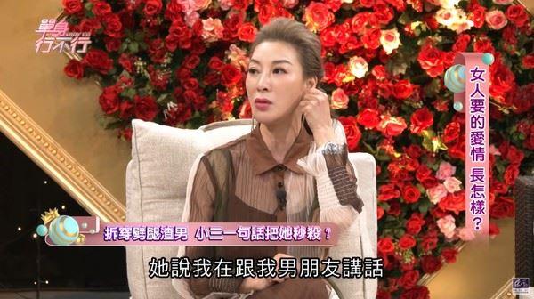 為愛下海當酒店小姐 楊繡惠慘遭劈腿