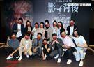 電影「影子背後」主要演員 白家綺、謝承均、吳東諺、黃鈞浩。(記者邱榮吉/攝影)