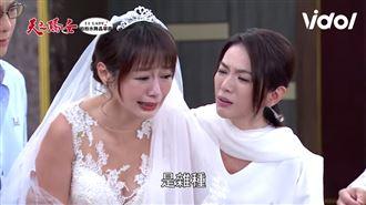 婚禮見激烈床戰 天驕女星睡錯人崩潰