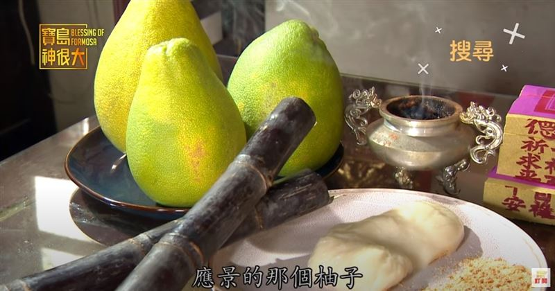 中秋為何吃柚子?習俗原來是因為…