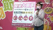 市長盧秀燕今日宣布:台中市加值計畫