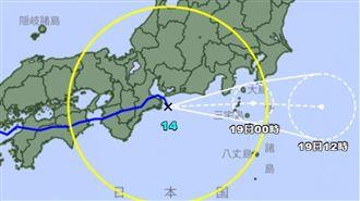 怪颱璨樹橫貫日本 奇特路徑跟它有關