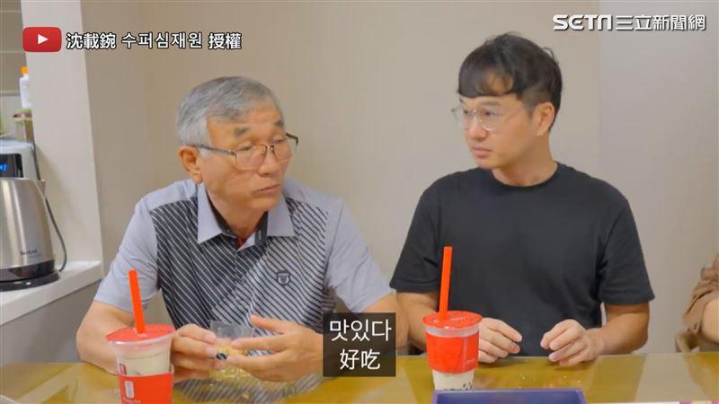 韓國父母首嚐台月餅 爸爸鍾愛蛋黃酥