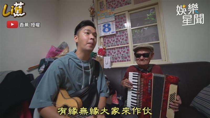 香蕉邀李炳輝合作 尬唱2首經典曲