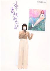 孟耿如新書畫展發表。(記者邱榮吉/攝影)