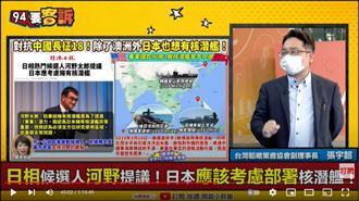 中長征18恐嚇!美3核潛艦現身威懾