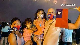 國慶他們更樂!外籍藝人喊台灣我愛你