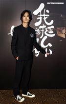 夏騰宏出席「姐要讓妳知道、我挺妳」類風濕性關節炎微電影首映會。。(記者邱榮吉/攝影)