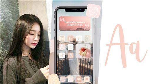 可愛字體App 日韓系小符號都有!