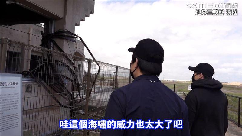 台人闖福島災區測輻射量 遺跡震撼網