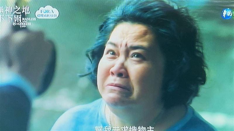 雷/鍾欣凌飆淚 哀求守護孫女惹網哭