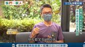從香港來台灣做網紅推廣台灣優質商品
