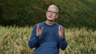 蘋果秋季發表會來了!新品直播看這邊
