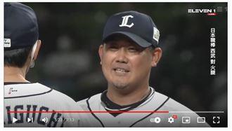 松坂大輔引退賽 118公里直球保送