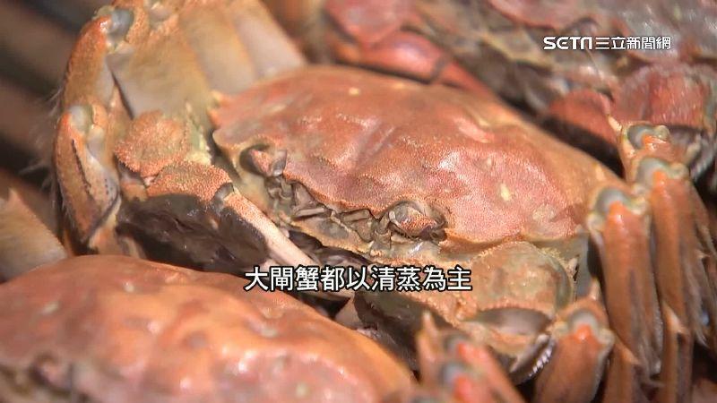 秋冬蟹肥產季短 肥美秋蟹怎麼挑?