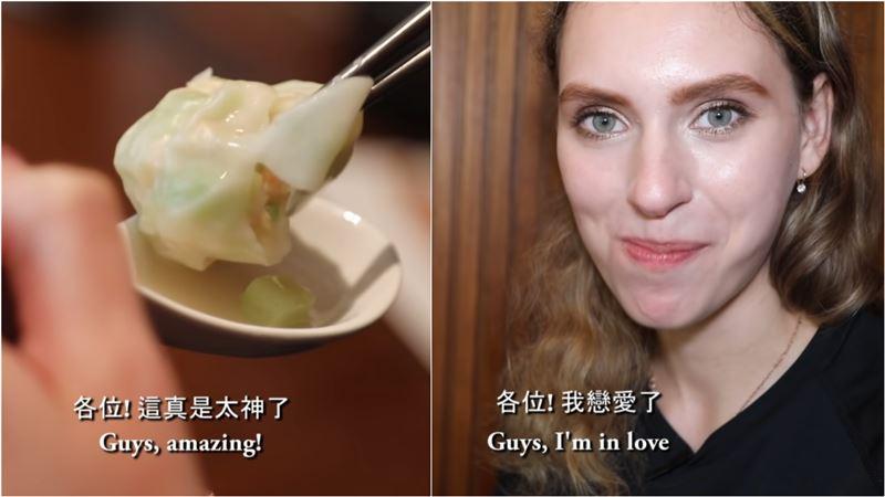 小籠湯包太銷魂 俄正妹咬下:戀愛了