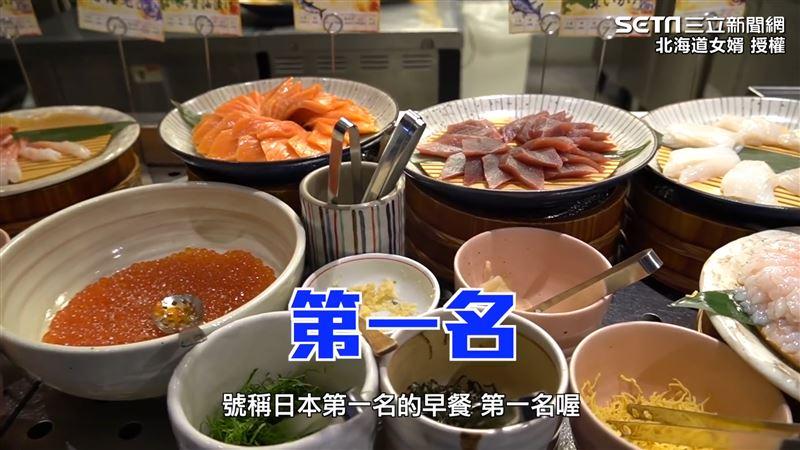 日第一名飯店早餐 海鮮吃到爽超驚艷