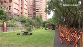 五股貿商兒童公園 結合環保大改造