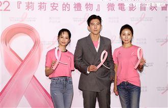 簡嫚書、修杰楷、方文琳粉紅絲帶乳癌防治宣傳微電影首映會。(記者邱榮吉/攝影)