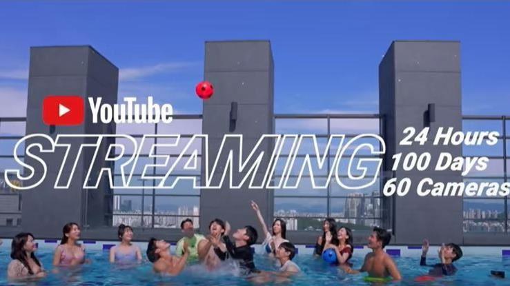 節目邀14男女同居!洗澡、接觸全播